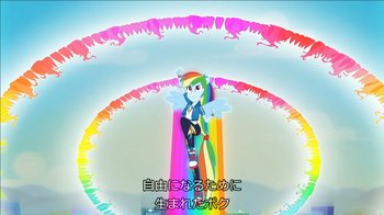 EqG_S2E21_rainboom.jpg