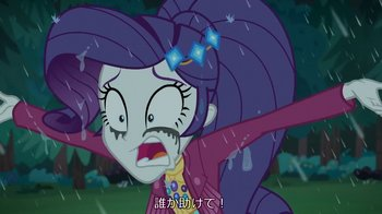 EqG_S2E30_rarity_saveme.jpg