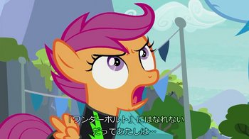 S8E20_scoot_cant_fly_1.jpg