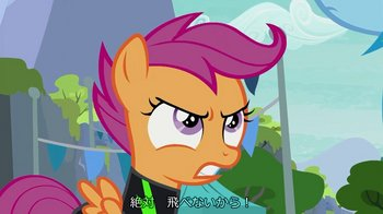 S8E20_scoot_cant_fly_2.jpg